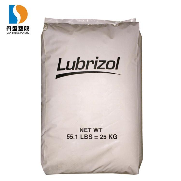 TPU/路博润/58244 58245 58252聚醚型耐黄变聚氨酯原料