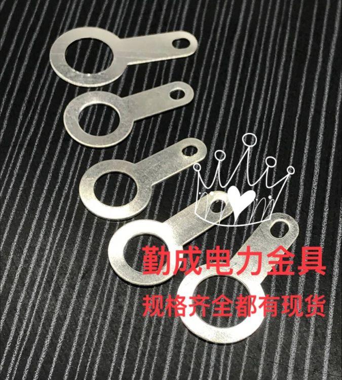 焊接片 8.2单头焊片 线路板焊接端子 接地圆形环形葫芦片 1000只