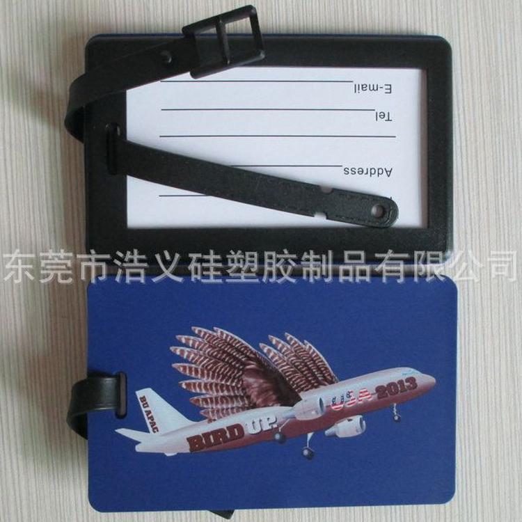 厂家直销卡通PVC软胶饰品 时尚旅行箱包配件专业定制硅胶行李牌