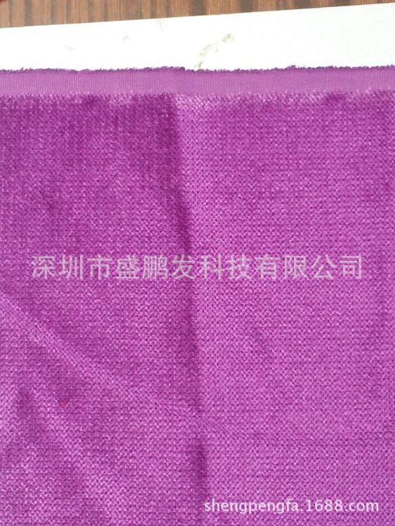 供应环保毛刷布.倒毛布.除尘刷毛布