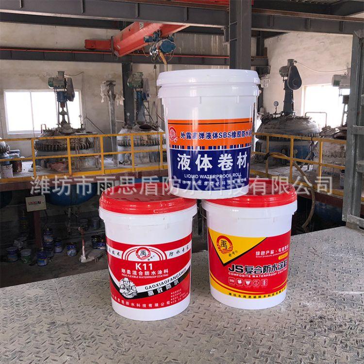 高弹溶剂型sbs改性沥青防水材料 高聚物改性沥青外墙防水涂料