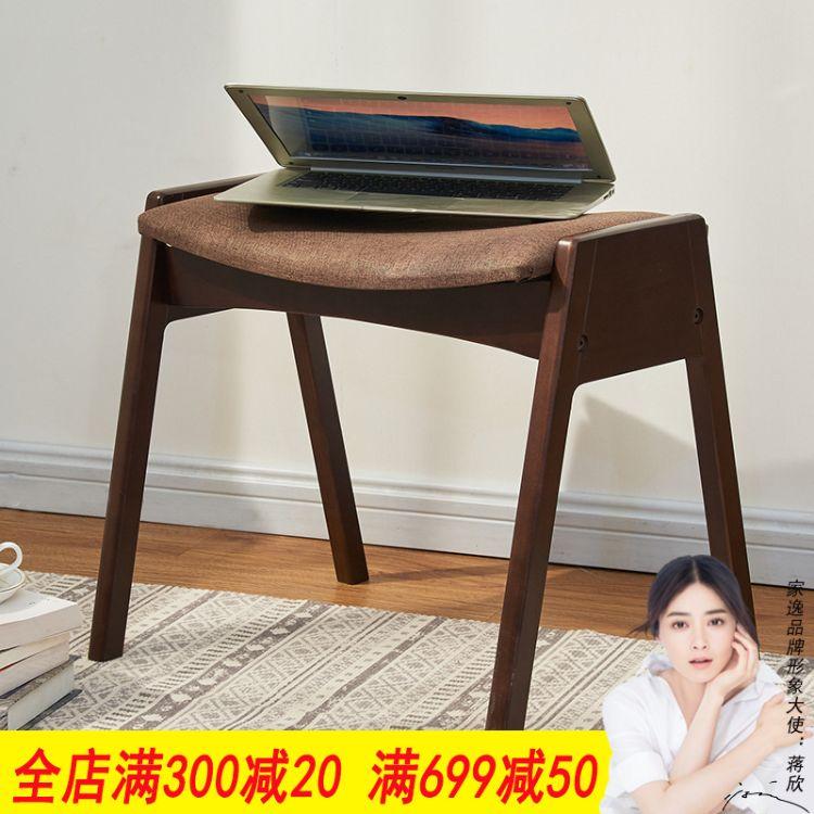 家逸 实木凳子简约小凳子布艺板凳创意梳妆凳客厅实木餐凳