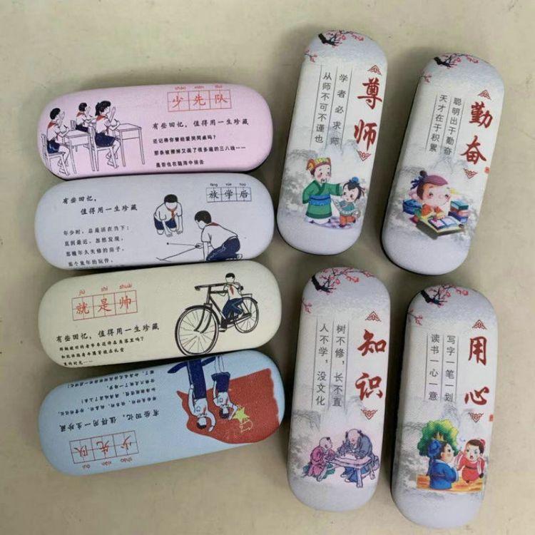 【方飞】折叠型金属眼镜铁盒 可爱卡通儿童近视眼镜盒批发