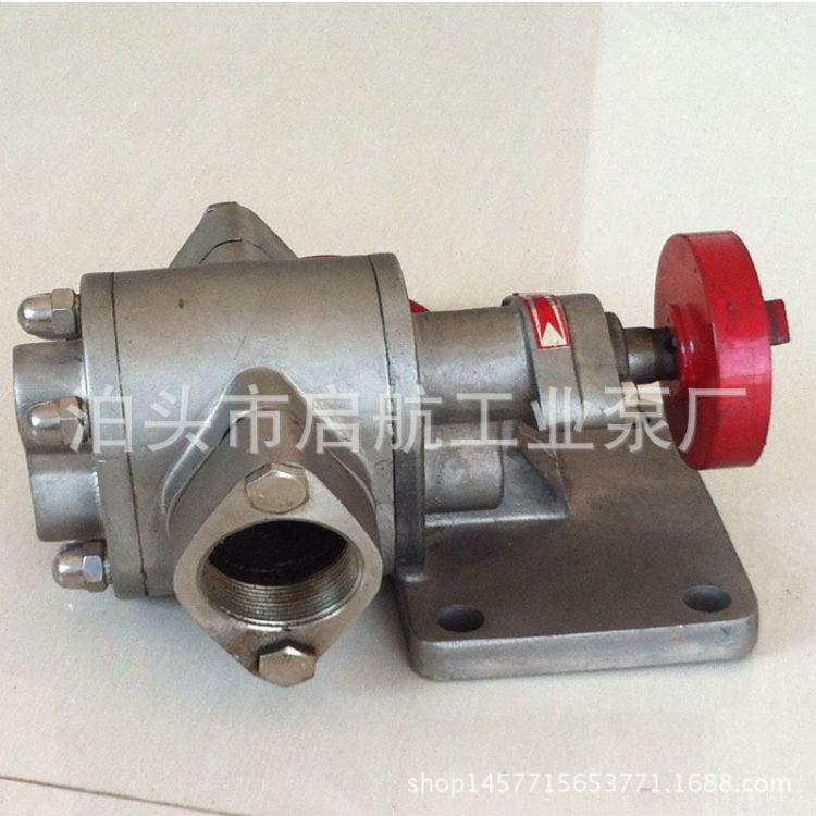 不锈钢齿轮油泵304材质 化工专用泵 耐腐蚀不锈钢泵