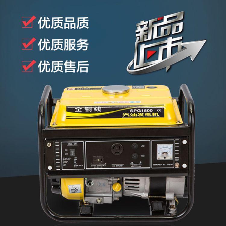 汽油发电机 1千瓦小型发电机 单相 220v 国丰盛机械 厂家直销