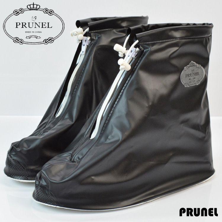 PRUNEL时尚男女经典通用防水鞋套平底厚底雨天护鞋套旅游赠品批发