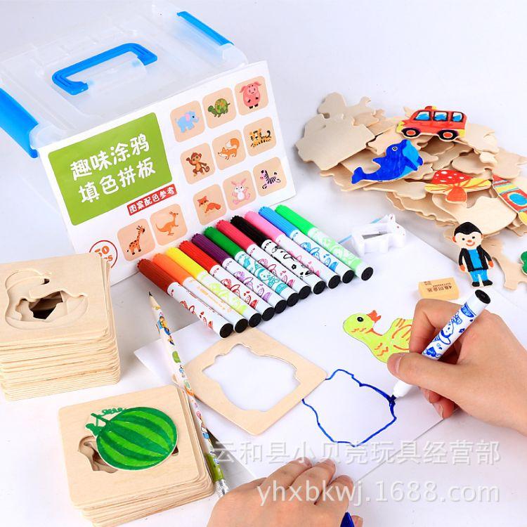 新款儿童涂鸦水彩笔画本绘画镂空模板玩具幼儿童学画画工具 热销