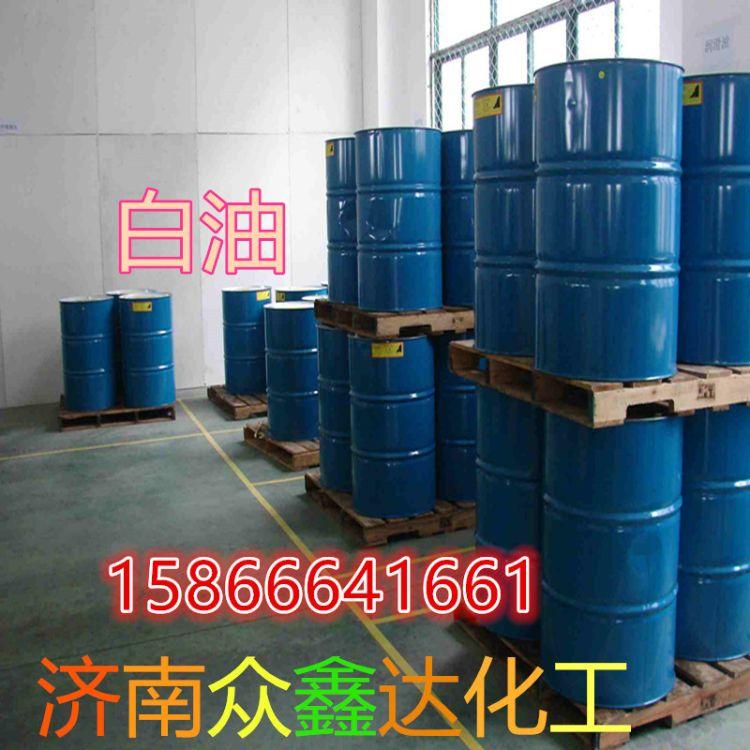 白油 化妆品级白油 工业白油 各种型号 白油 现货