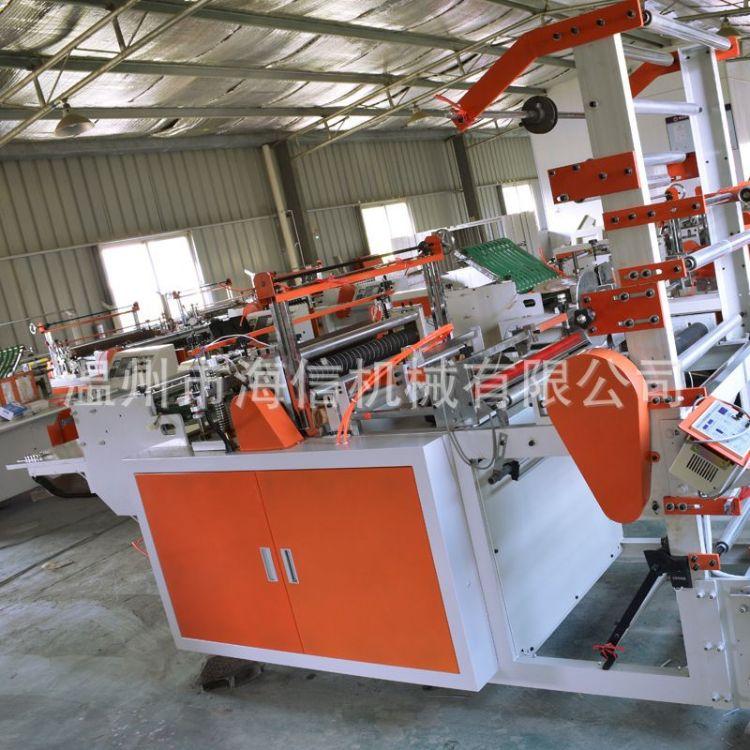 专业生产娃娃菜包装袋设备 OPP包装袋高速制袋机生产厂家