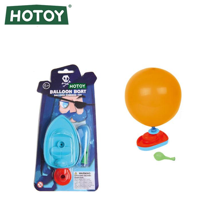 气球动力船 洗澡玩具 经典儿童玩具