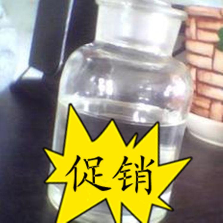 100%纯天然松节油 用于画画 油漆  工业【厂家直销】
