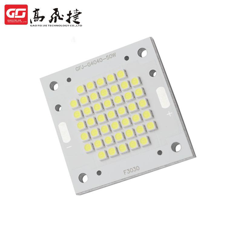 高飞捷供应贴片集成光源系列产品30WLED灯珠 3030发光二极管高亮
