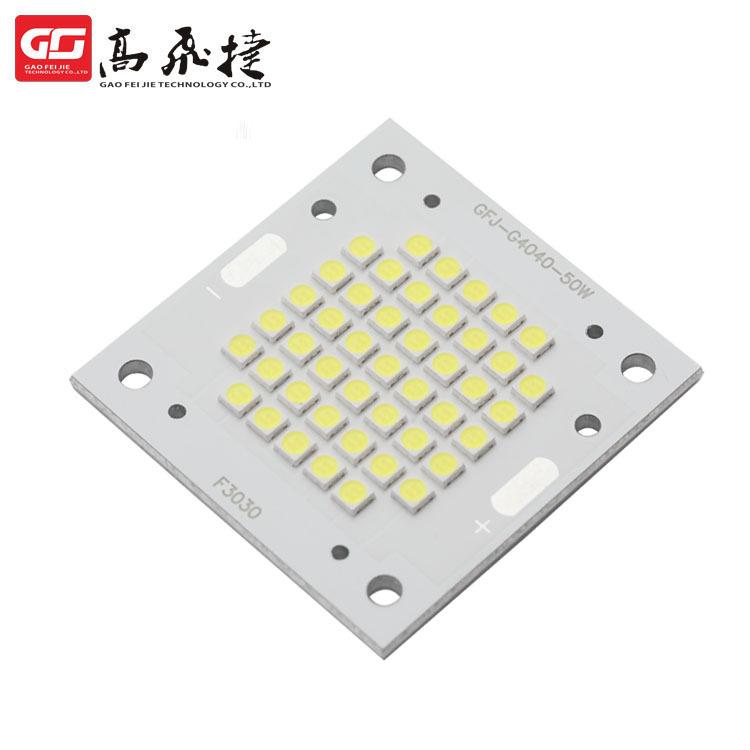 高飞捷科技供应集成COB贴片光源50WLED大功率LED高亮高光效高端