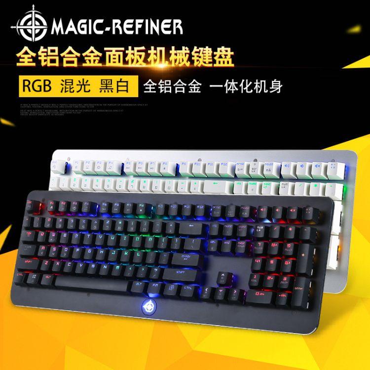 魔炼者MK9朋克键帽复古圆键帽机械键盘rgb青轴有线108一件代发