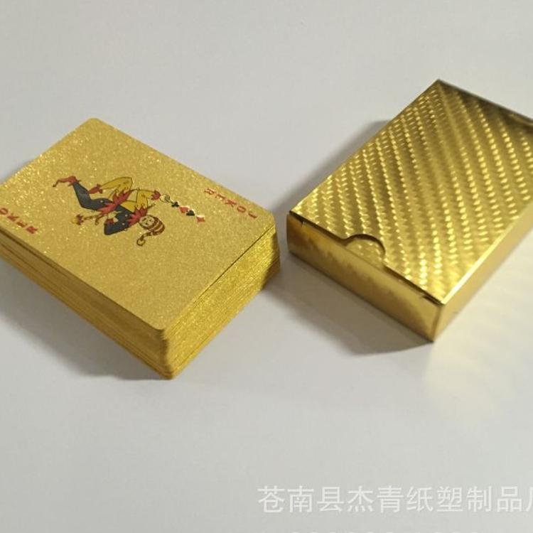 生产定制高档镀金扑克 金箔扑克牌 可加印LOGO