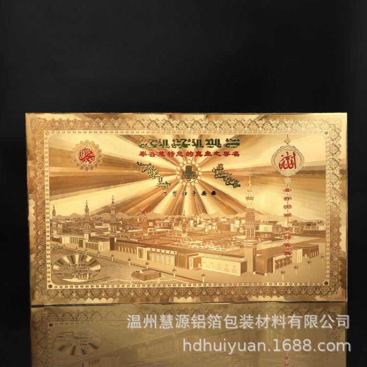 大量定制 平浮雕老沙金银箔片 创意金箔奖牌材料 量大价优