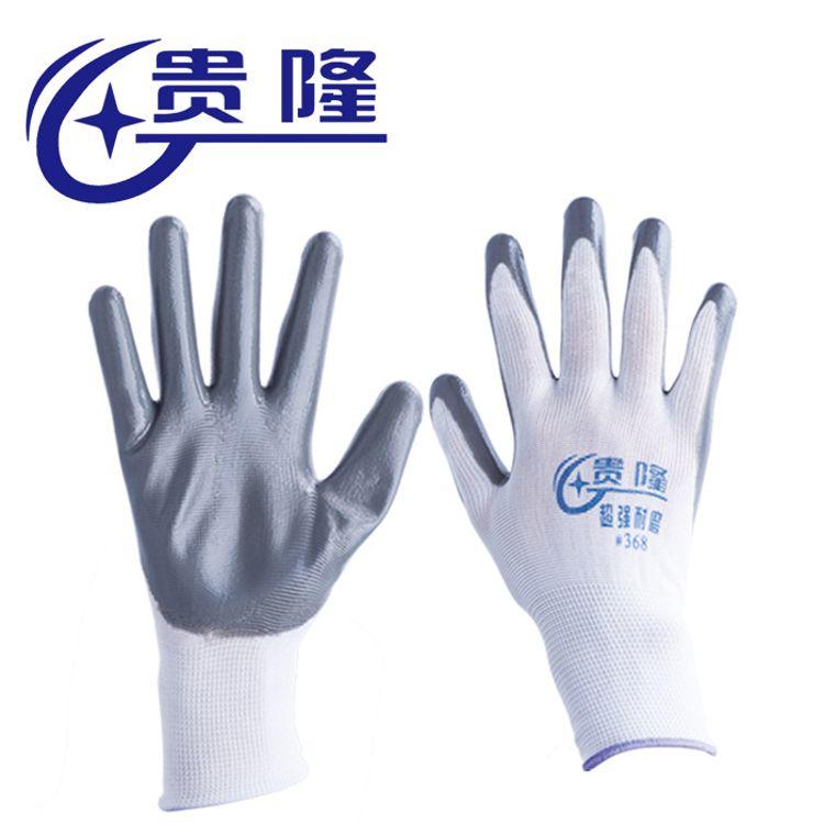 厂家直销劳保挂胶耐磨工地防滑防割透气乳胶丁青手套