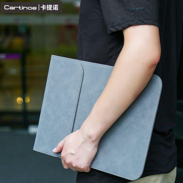 卡提诺厂家直销手提电脑内胆包MacBook Air/Pro磨砂PU材质保护套