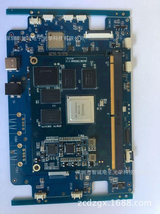 智能终端RK3288RK3399安卓主板 智能硬件方案