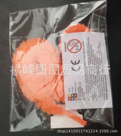散装魔术虫袋装带彩色说明书海马蠕虫magic worm批发外贸出口订制