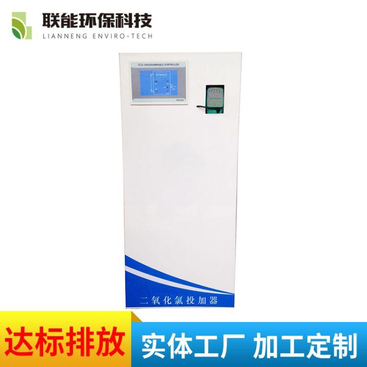 二氧化氯投加器 工业污水生活污水处理设备 消毒投加器