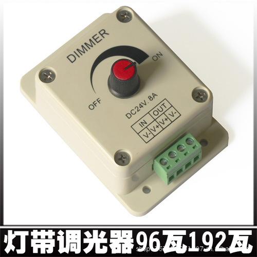 手动单路LED调光器开关 单色软灯条硬灯条8A调光控制器(5-24V)