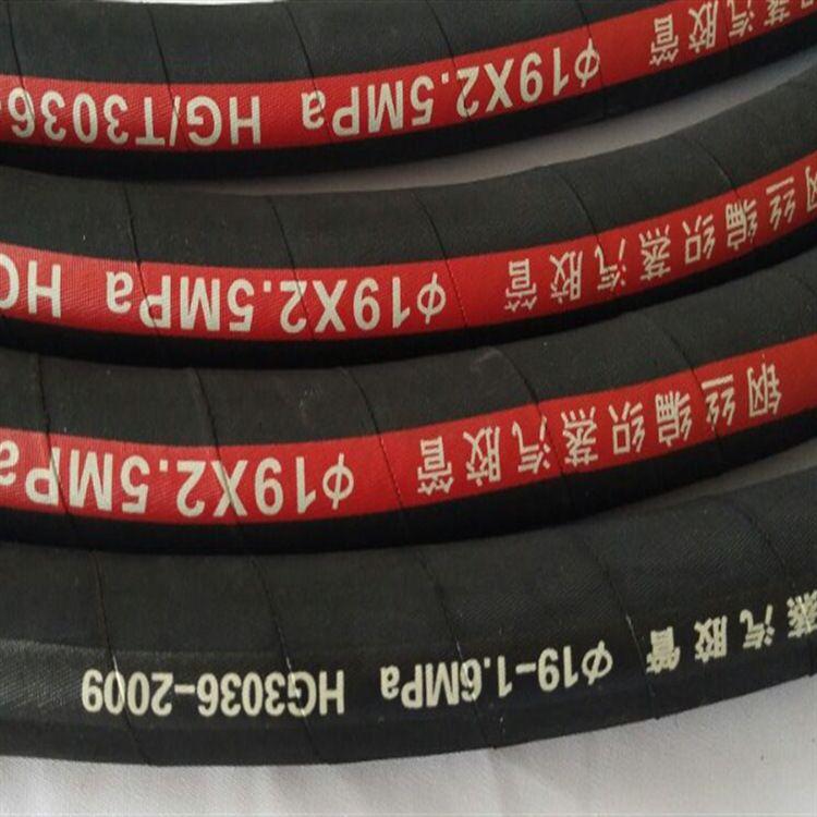胶管厂家 直销 布纹面帘线编织耐热胶管 夹线耐温蒸汽胶管 200 °