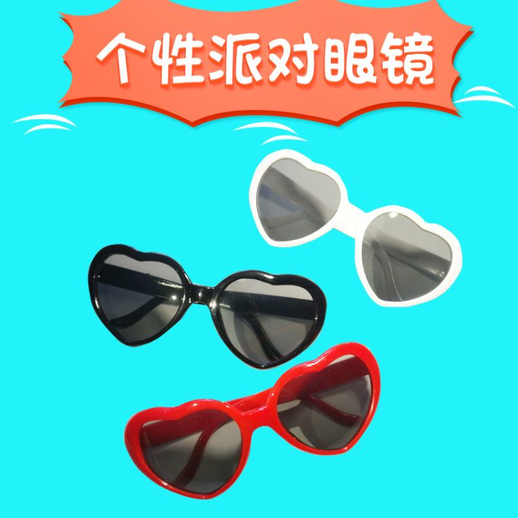 派对桃心眼镜 塑料框架舞会眼镜 时尚创意派对眼镜批发