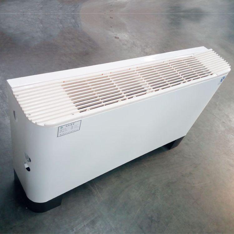 德州厂家直销立式明装风机盘管 中央空调末端产品 报价