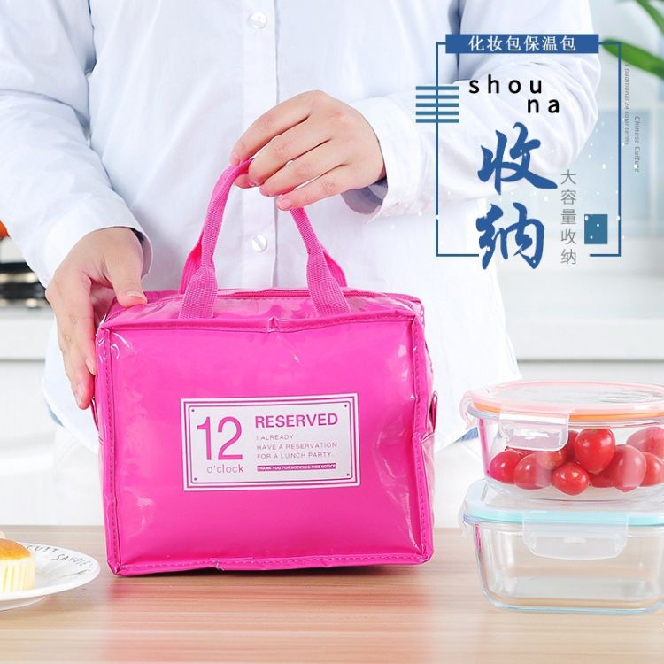 韩国白领午餐包 手提式漆皮PU野餐包 保温冰包 便当包现货批发