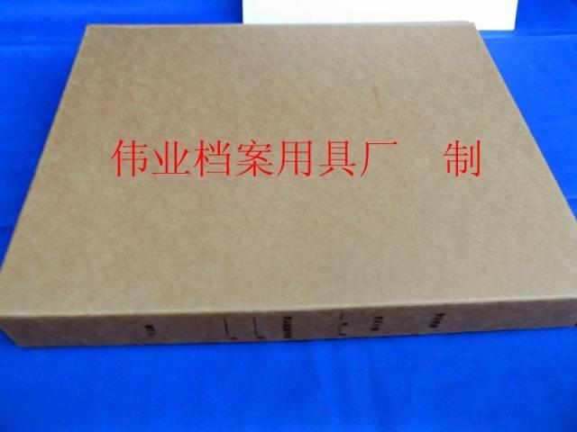 定做档案盒、文件盒资料盒、各种纸质档案盒、可按照可以要求定做