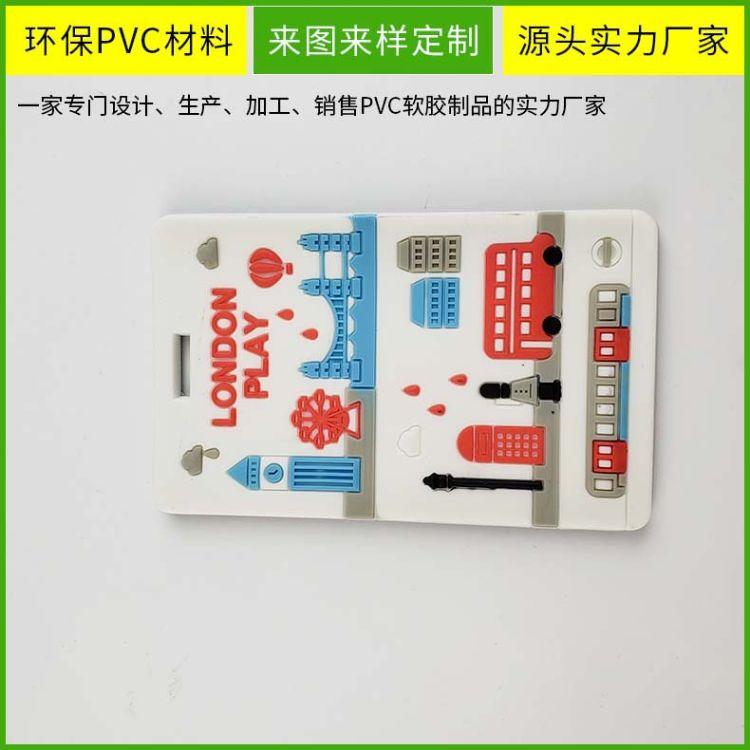 厂家直销可爱卡通行李牌 硅胶商务旅行箱包吊牌 pvc软胶行李牌