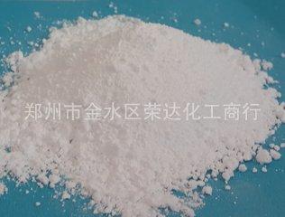 厂家直销超细三氧化二锑 阻燃剂  塑料橡胶环保阻燃剂  品质保证