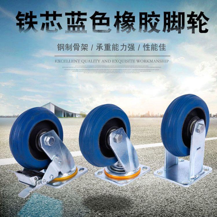 厂家直销科致4568寸铁芯高弹胶轮设备脚轮超静音高承载平板车轮子