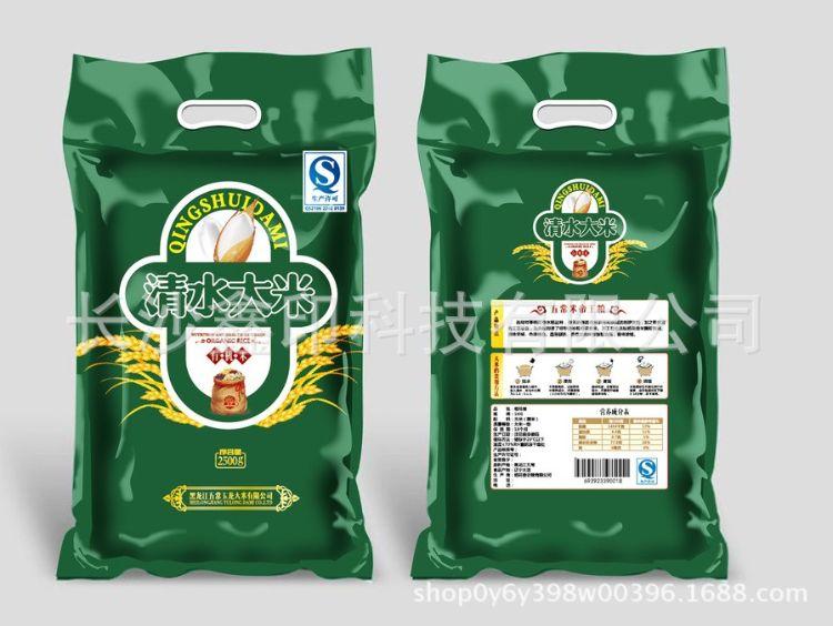 长沙蜜饯包装袋食品包装礼品包装