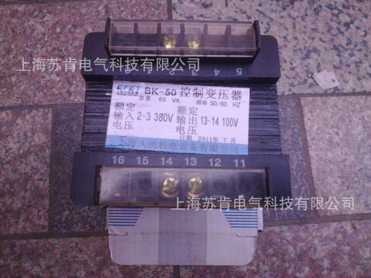 上海稳谷 供应 单相控制变压器 单相隔离变压器