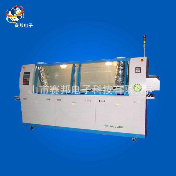 赛邦 SMT贴片波峰焊机 标准型无铅高波峰焊批发