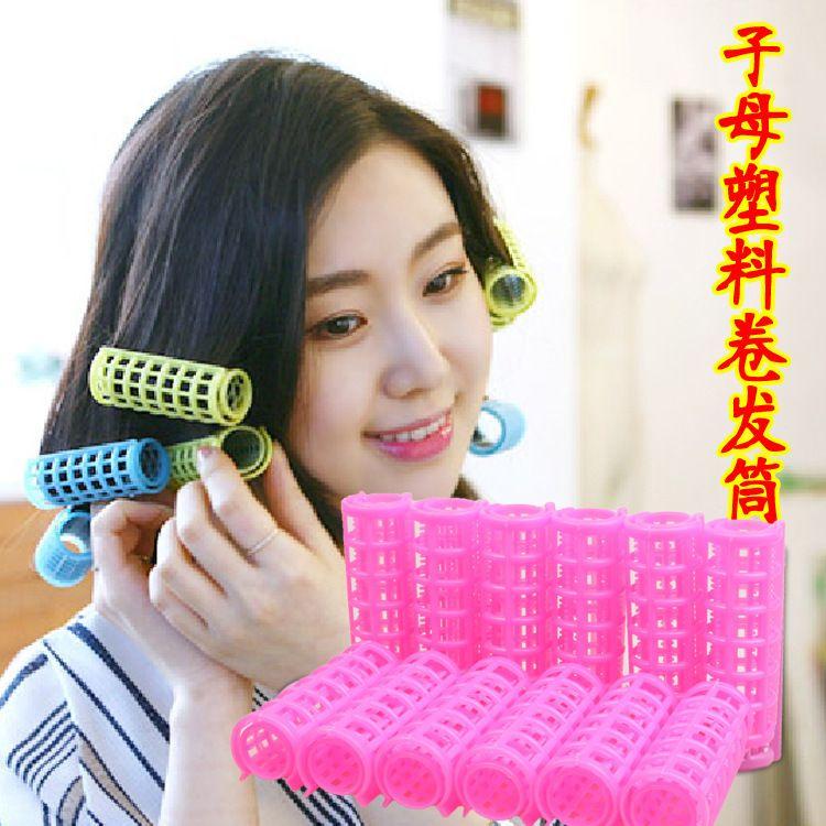 卷发筒厂家直销DIY卷发器塑料双层子母筒发卷 刘海发卷12只装器