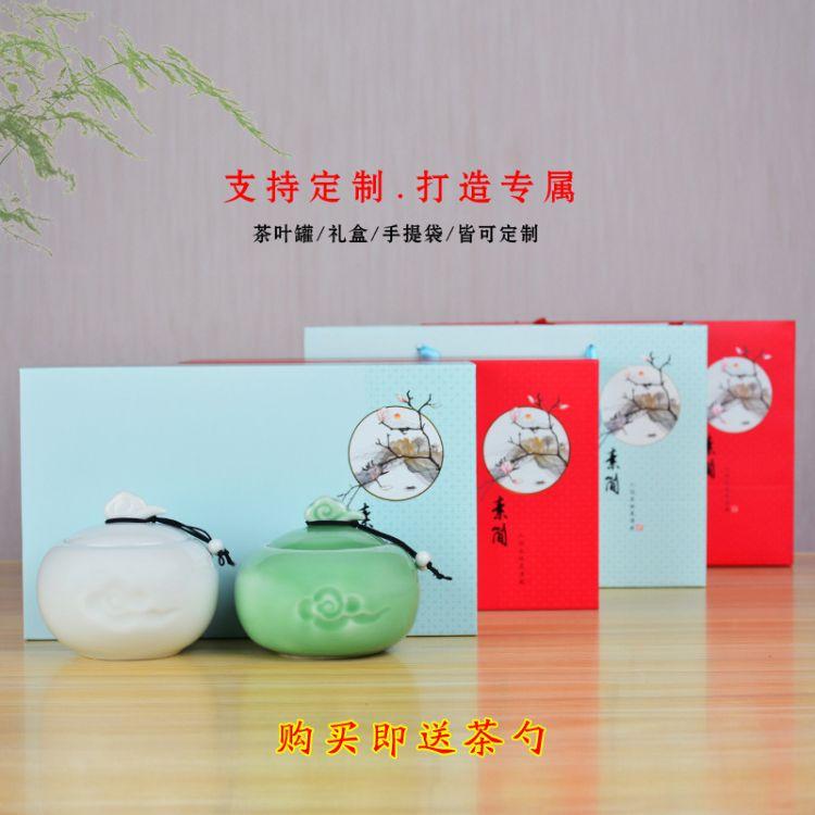 忠艺信批发现货通用茶叶包装空礼盒铁观音红茶绿茶黑茶白茶礼盒定制