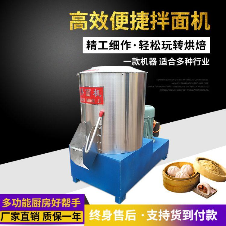 开泰机械 拌面机 不锈钢搅拌立式三项铜电机和面机面条机配套设备