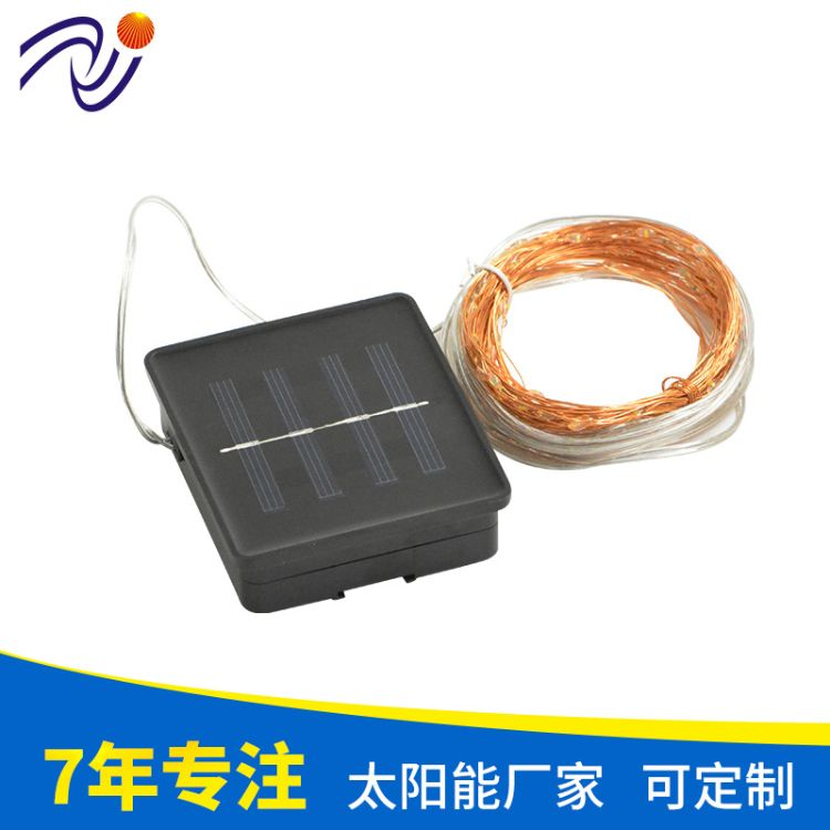 厂家直销100LED太阳能灯串 led电池装饰灯串圣诞节 10米led灯串