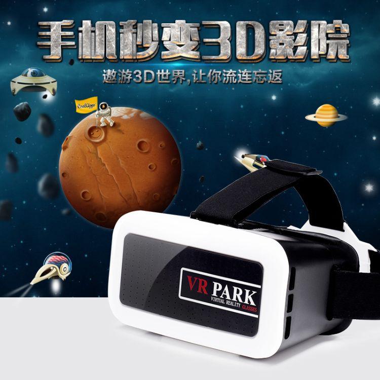 私人3D影院VRPAPK 3D电影眼镜 数码眼镜