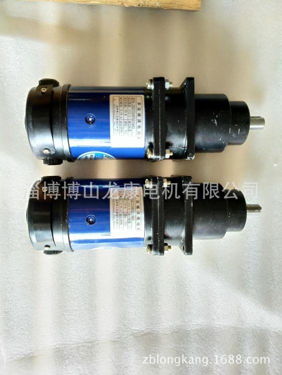 埋弧焊小车送丝电机 直流减速电机 70SZ/ZYT54博山龙康电机 110V