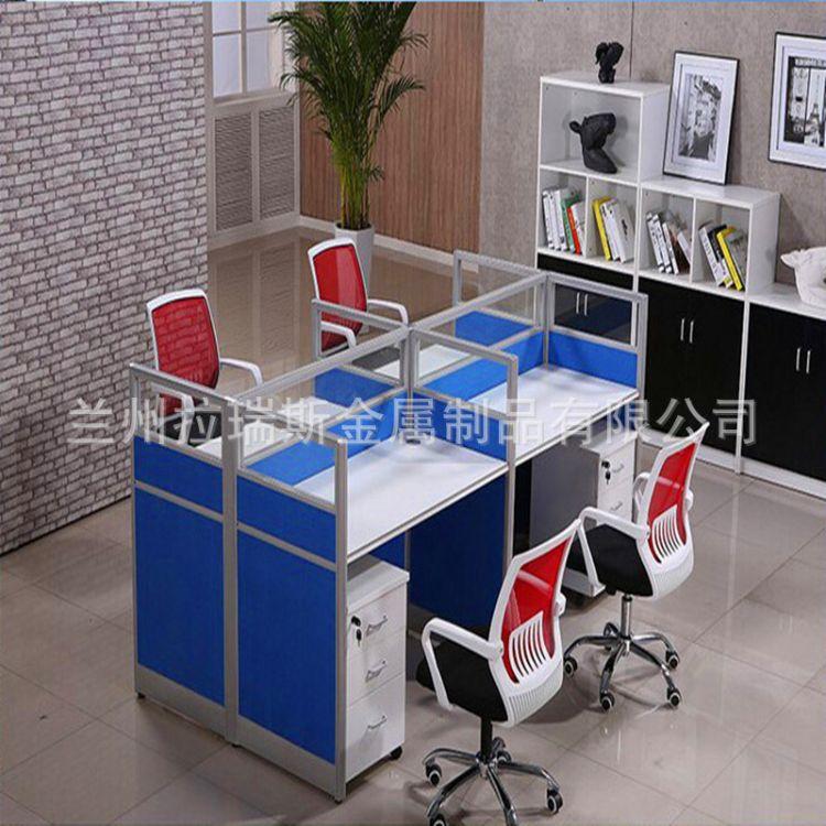 白银拉瑞斯简约现代6/8人位职员办公桌屏风  电脑桌公司组合桌椅 办公屏风
