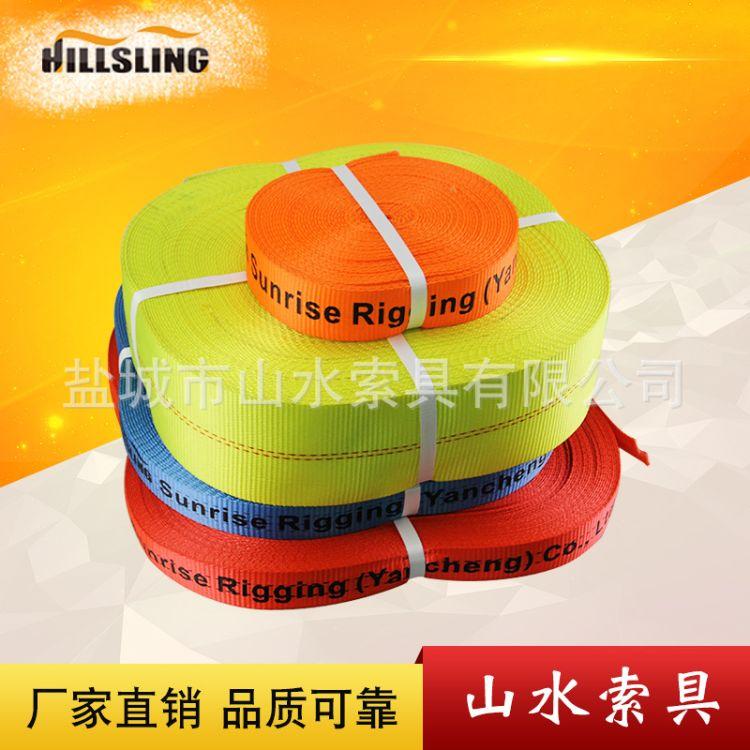 厂家直销 多色平纹涤纶织带 批发涤纶人字带 支持加工定制