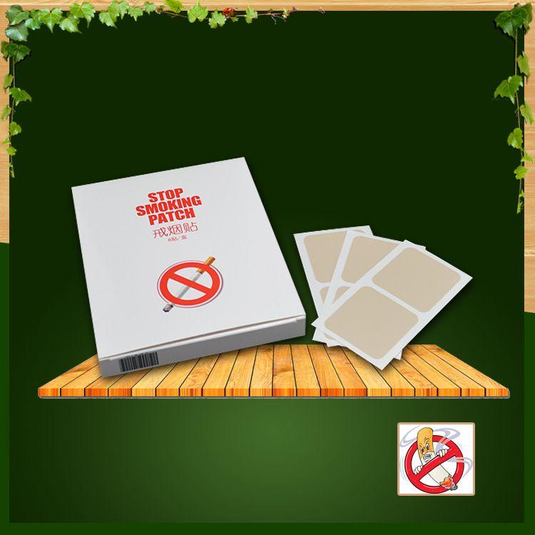 A源润厂家批发 微商电商 戒烟控烟贴戒烟产品 实力商家OEM代加工