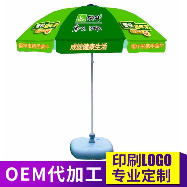 48寸 52寸 56寸户外促销太阳伞 摆摊广告宣传伞 户外遮阳伞定制