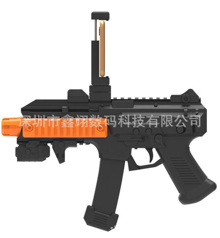 ARGUN手机游戏手枪玩具增强现实智能游戏手柄AR体感枪