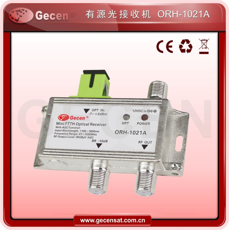FTTH有线电视光纤到户型2路光接收机CATV 家用二路光纤接收机AGC