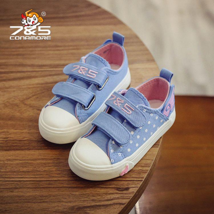 75童鞋儿童帆布鞋男童女童布鞋软底运动休闲鞋2017春季新款宝宝鞋